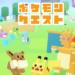 【ポケクエ】最強パーティ編成・おすすめポケモン/技ランキング